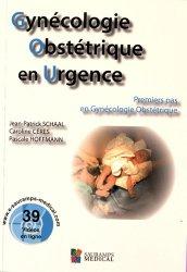 Gynécologie obstétrique en urgence