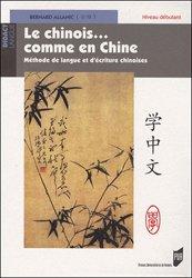 Le Chinois... Comme en Chine - Méthode de Langue et d'Ecriture Chinoises, Niveau débutant