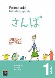 Promenade. Méthode de Japonais et Cahier d'Exercices et Corrigés. Nouvelle Édition.