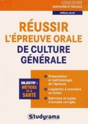 Réussir l'épreuve orale de culture générale