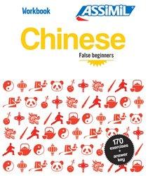 Workbook - Chinese - False Beginners