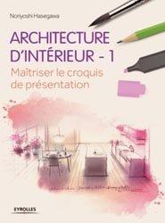 Architecture d'intérieur 1