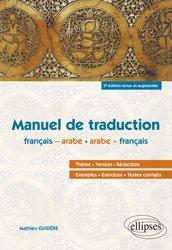 Arabe - Manuel de Traduction - 3e Édition Revue et Augmentée.