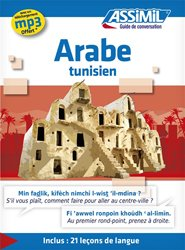 Guide de Conversation Arabe Tunisien