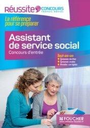 Assistant de service social - Concours d'entrée