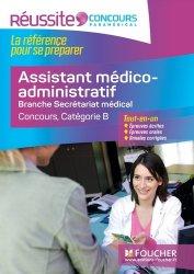 Assistant médico-administratif  -  Branche Secrétariat médical
