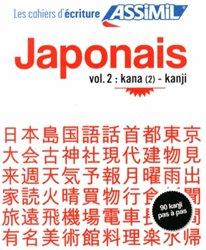 Cahier d'Écriture Japonais Volume 2 : Kana (2) et Kanji