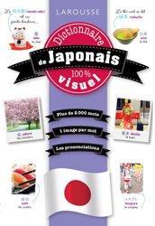 Dictionnaire de japonais 100 % visuel