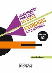 EXERCICES CORRIGES GRAMMAIRE PRATIQUE