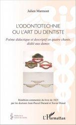 L'Odontotechnie ou l'art du dentiste