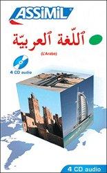 CD - L'Arabe - Débutants et Faux-débutants