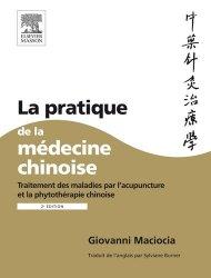 La pratique de la médecine chinoise