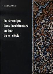La céramique dans l'architecture en Iran au XVe siècle