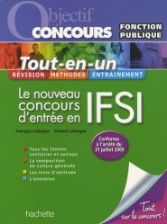 Le nouveau concours d'entrée en IFSI Catégorie B  Tout-en-un
