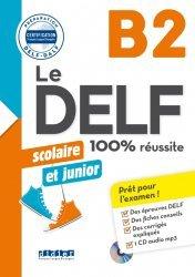 Le DELF scolaire et junior B2