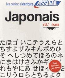 Les Cahiers d'Écriture Japonais - Vol. 1 : Kana