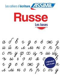 Les Cahiers d'Écriture Russe - Les Bases