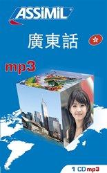 MP3 - Le Cantonais - Débutants et Faux-débutants