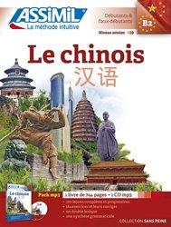 Pack MP3 - Le Chinois - Débutants et Faux-débutants