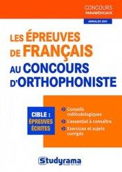 Les épreuves de français au concours d'orthophoniste