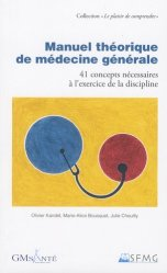 Manuel théorique de médecine générale