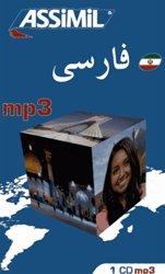 MP3 - Le Persan - Débutants et Faux-débutants
