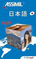 MP3 - Le Japonais - Débutants et Faux-débutants