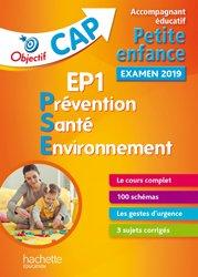 Accompagnant Educatif Petite Enfance EP1