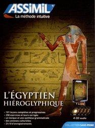 Pack CD - L'Égyptien Hiéroglyphique - Débutants et Faux-débutants