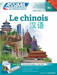 Pack USB Le chinois - Avec 1 livre