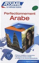 Perfectionnement Arabe - Confirmés