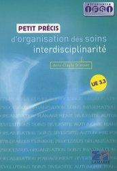 Petit précis d'organisation des soins interdisciplinarité  UE 3.3