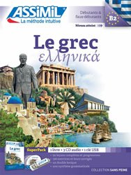 Super Pack - Le Grec - Débutants et Faux-débutants