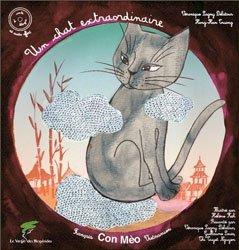 Un chat extraordinaire : conte vietnamien
