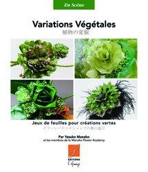 Variations végétales - Jeux de feuilles pour créations vertes