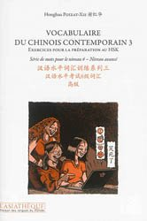 Vocabulaire du Chinois Contemporain 3