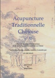 Acupuncture Traditionnelle Chinoise 32 - institut yin yang - 9782910589523