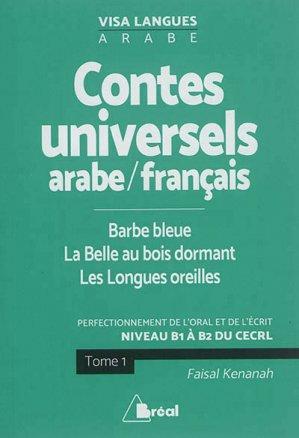 contes universels en langue arabe-belles au bois dormant,longues oreilles, ...-breal-9782749537115