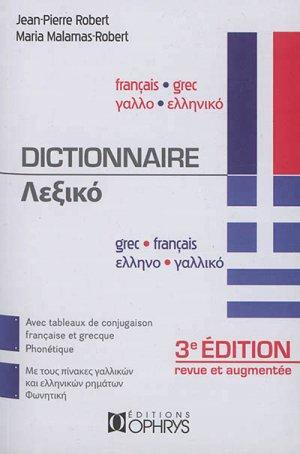 Dictionnaire français-grec et grec-français - ophrys - 9782708014923