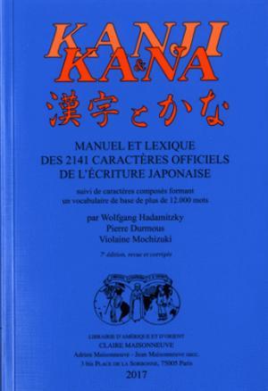 Kanji et Kana - Manuel et Lexique des 2141 Caractères Officiels de l'Ecriture Japonaise-maisonneuve-9782720012204