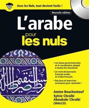 L'arabe pour les Nuls, grand format-first -9782412035757