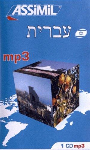 MP3 - L'Hébreu - Débutants et Faux-débutants - assimil - 9782700517682