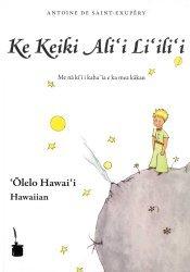 Le Petit Prince en Hawaïen-tintenfaß-9783943052367
