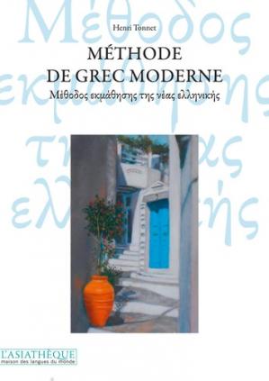 Méthode de Grec Moderne-asiathèque-9782360570881