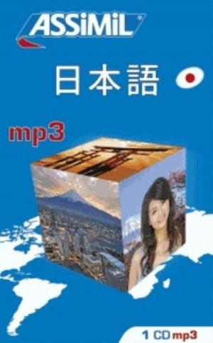 MP3 - Le Japonais - Débutants et Faux-débutants-assimil-9782700517798