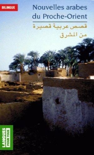 Nouvelles arabes du Proche-Orient-pocket-9782266150613