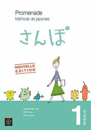 Promenade. Méthode de Japonais et Cahier d'Exercices et Corrigés. Nouvelle Édition.-ecole polytechnique-9782730216654