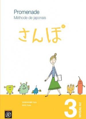Promenade méthode de japonais vol.3-ecole polytechnique-9782730216807