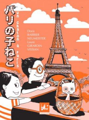 Un chaton à Paris-dadoclem-9782378210250