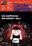 EPE 624 - Les souffrances des enfants dys